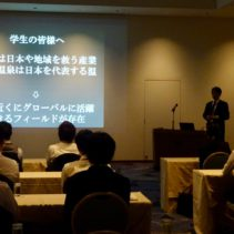 「日本・地域の将来と観光の役割」西村総一郎先生