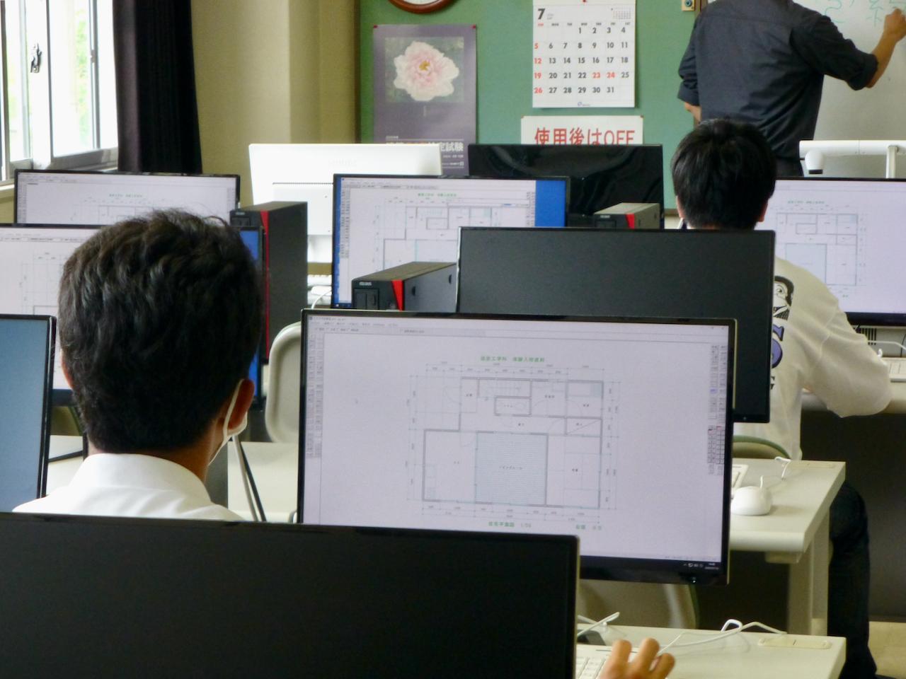 令和2年度オープンキャンパス 建築工学科