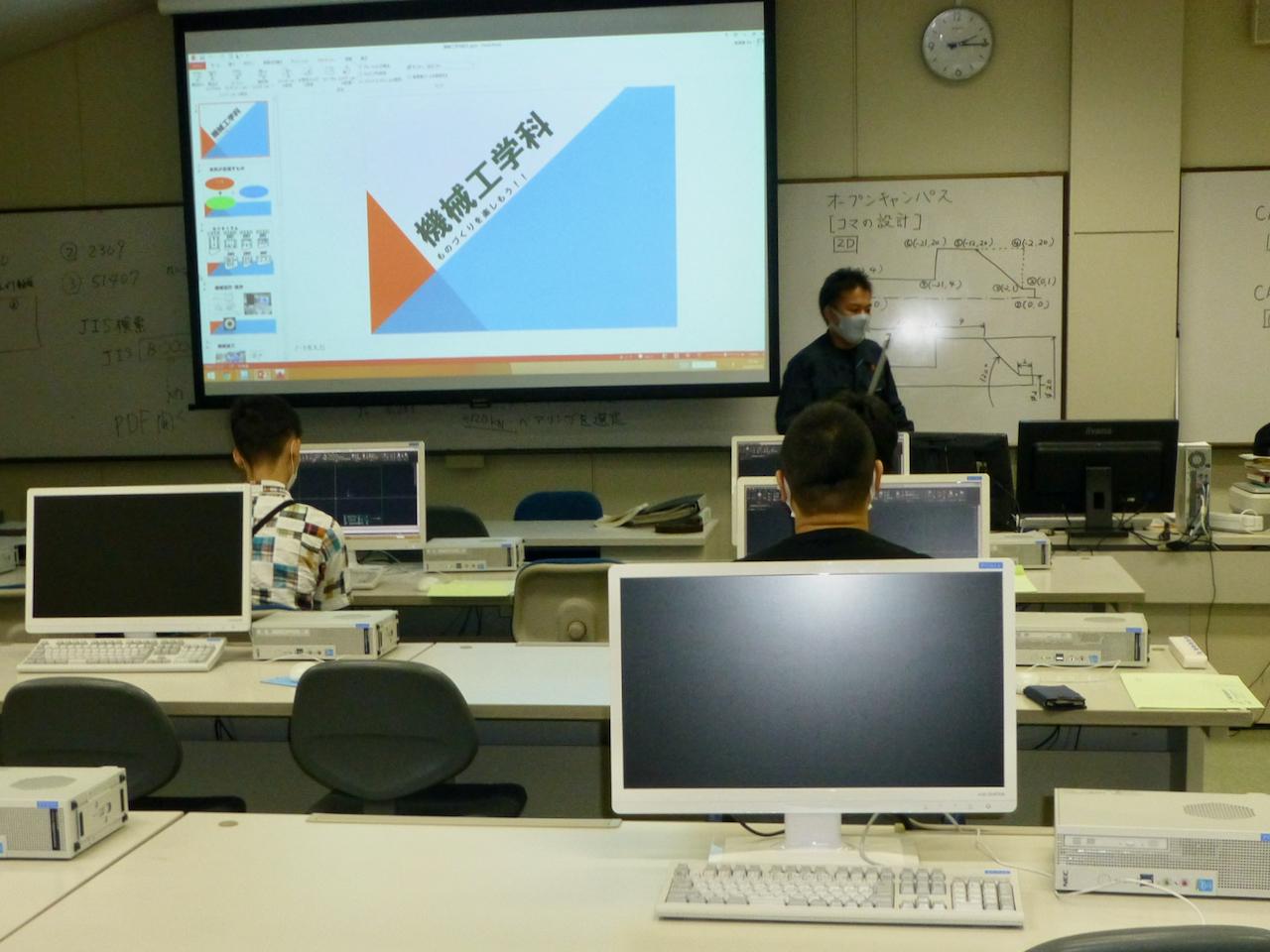 令和2年度オープンキャンパス 機械工学科