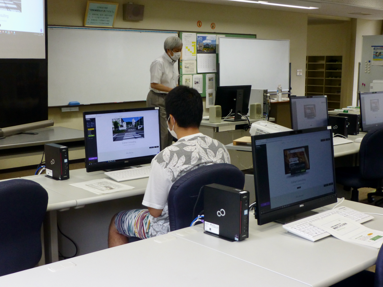令和2年度オープンキャンパス 総合ビジネス学科