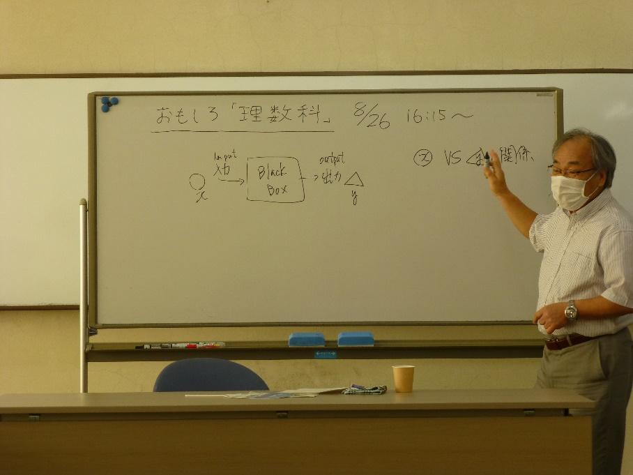おもしろ理数科(第3回)の様子1
