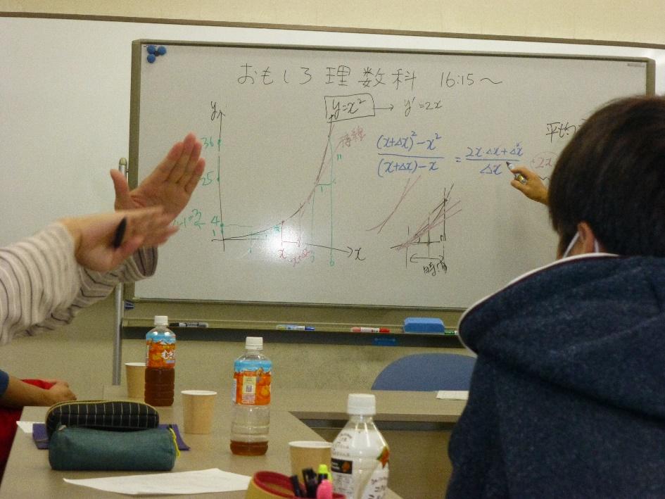 おもしろ理数科(第3回)の様子2
