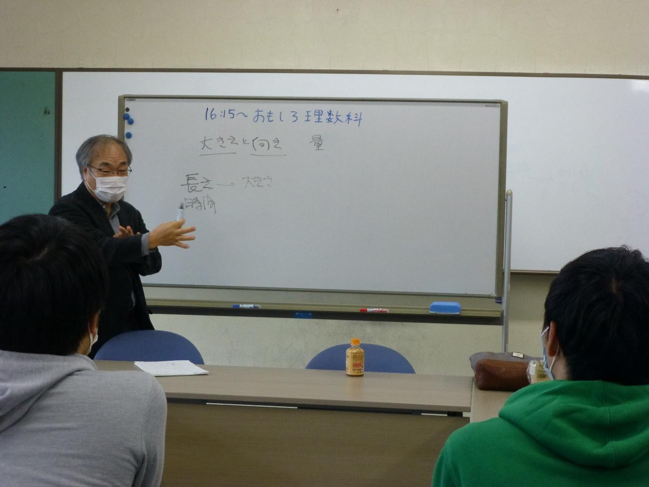 おもしろ理数科(第5回)の様子1