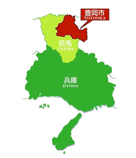 豊岡市の位置