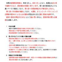 知事メッセージ(令和3年7月21日)